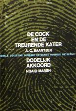 Citaten Zoon Susu : Vn detective en thrillergids 19040 titels